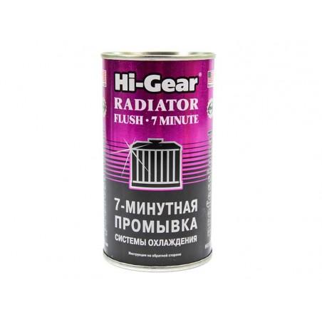 Промывка радиатора HI-GEAR HG9014 325 мл