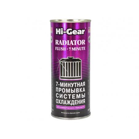 Промывка радиатора HI-GEAR HG9017 444 мл