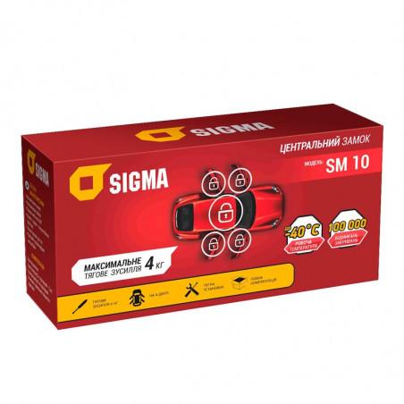 Комплект ЦЗ SIGMA SM-10
