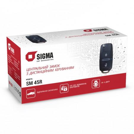 Комплект ЦЗ SIGMA SM-45R