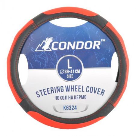 Чехол на руль CONDOR K6324