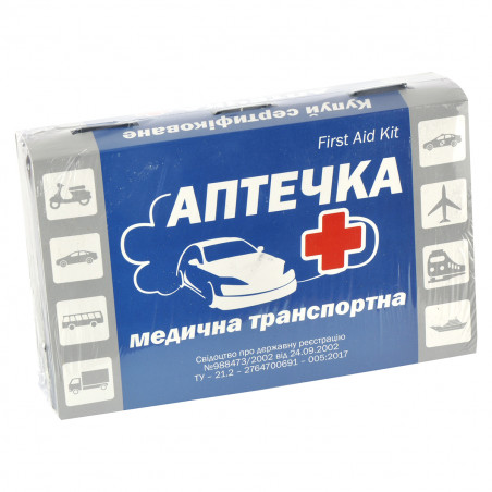 Аптечка First AID Kit АМА-1