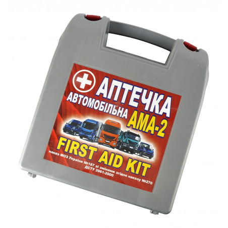 Аптечка First Aid Kit АМА-2