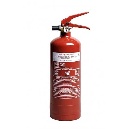 Огнетушитель порошковый Пожтехника BП-2