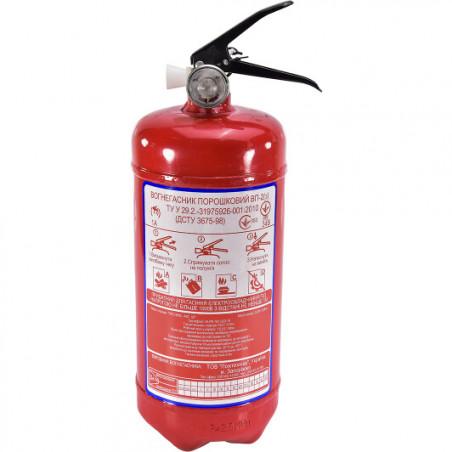Огнетушитель порошковый Winso ВП- 2