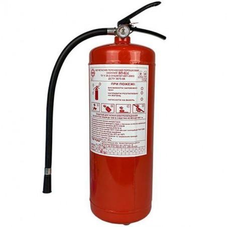 Огнетушитель порошковый Winso ВП- 6