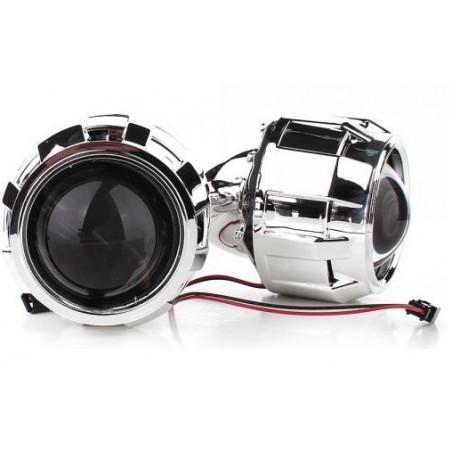 Линзы Fantom FT Bixenon lens 2.5 (A1) H4