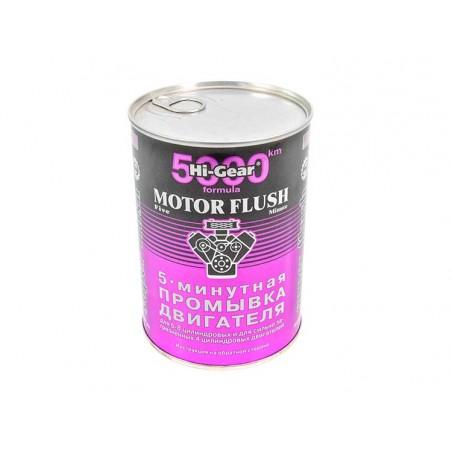 Промывка масляной системы HI-GEAR HG2209 887 мл