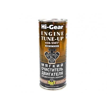 Промывка масляной системы HI-GEAR HG2206 444 мл